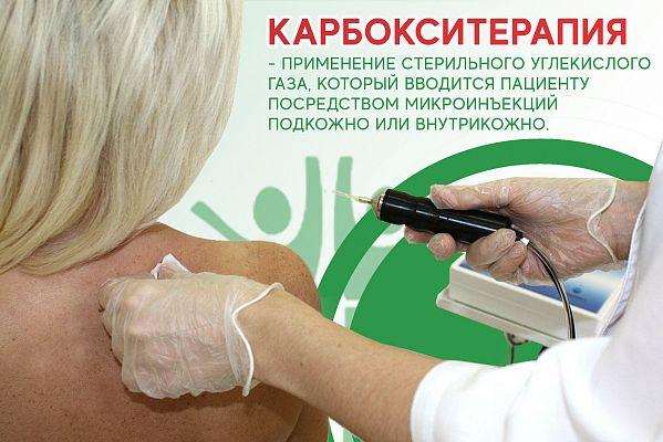 Локальная инъекционная терапия болевых синдромов в неврологии